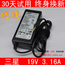 三星笔记本电源适配器R18 R58 R23 R25 R26 P40手提电脑充电器线 价格:37.00