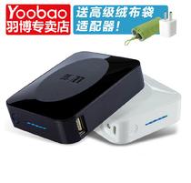 羽博 移动电源 YB647 手机充电宝 三星 苹果iphone4S/5 10400毫安 价格:128.00