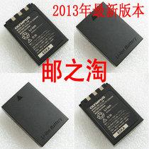 2013年产 原装奥林巴斯LI-12B  (LI-10B)相机电池 假一罚百 价格:65.00