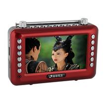 清华同方外放扩音器 挂腰 礼品收音机 高清MP4大屏视频看戏机 价格:146.80