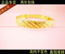 正品特价 仿金至尊老庙黄金款 包黄金镀金 99霸王金手链 爆款 价格:141.51