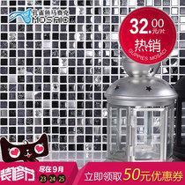 【天猫装修节】马赛克 KS66B 镜面 拼图背景墙 卫生间 瓷砖墙贴 价格:32.00