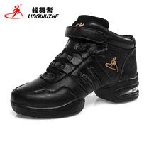 【顶级版】领舞者头层牛皮软底健身鞋跳舞鞋现代广场舞舞蹈鞋女 价格:168.00