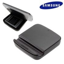 三星万能充i9300电池座充i9308手机原装充电器Galaxy S3直充正品 价格:55.00