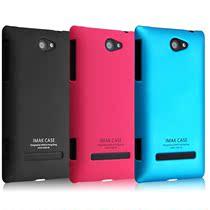 imak htc 8s手机壳 a620e手机套 htca620t手机外壳 磨砂彩壳 配件 价格:23.00