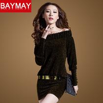 2013秋装上新韩版新款女装潮气质长袖可爱修身时尚连衣裙2507 价格:189.00
