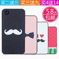 新款情侣 苹果4s手机壳 iphone4s手机壳 外壳潮 独家包邮秒杀 价格:5.80