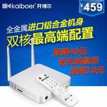 开博尔C9双核安卓4.2 硬盘高清网络播放器 无线网络电视机顶盒子 价格:459.00