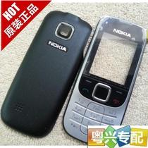 全新原装  诺基亚 2330C 2332C 手机壳 原装外壳 外壳 前壳后盖 价格:20.00