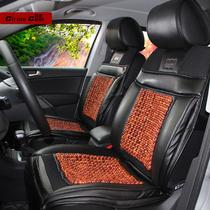 搜酷汽车坐垫奔驰GLK300 ML350 A160/180 B200 S350L四季座垫 价格:2380.00
