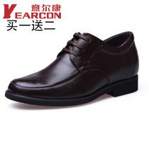 意尔康皮鞋 意尔康男鞋 正品 真皮鞋子男士日常休闲鞋内增高 价格:138.00
