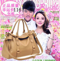 韩版女包2013春季新款米小米 单肩手提斜跨包女士皮包潮包袋包邮 价格:42.90