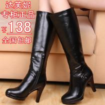 秋冬新款达芙妮正品高跟马靴真皮骑士靴粗跟防水台高筒靴女长靴子 价格:138.00