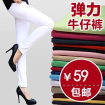 2013 秋装新款 韩版糖果彩色弹力小脚铅笔裤显瘦大码牛仔裤子女 价格:59.00