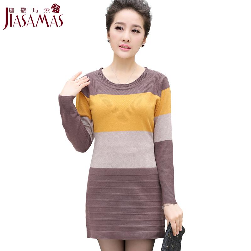 2013年秋装新款女装中长款毛衣女韩版毛衣裙针织衫套头羊毛衫加厚 价格:89.00