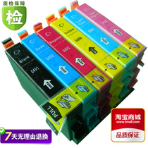 买十送相纸YSY爱普生R230墨盒T0491EPSON R310 R350 R210墨盒黑色 价格:2.10
