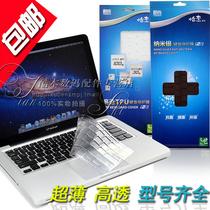 惠普EliteBook 2560p 2570p 2170p键盘膜保护贴膜ENVY 15-j015TX 价格:25.00