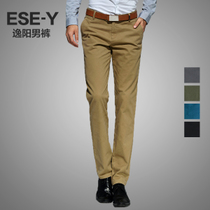 ESEY逸阳 秋季爆款 纯棉男裤 休闲裤 男 修身 直筒裤男长裤子0041 价格:139.00