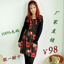 2013秋季新款季候风款圆领假两件修身显瘦中长款针织衫 B027 价格:98.10
