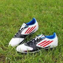国庆特惠 Adidas F50 系列男场上款实战足球鞋 V23949 V23946 价格:168.00