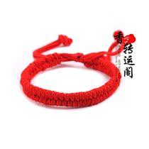 红绳手工手链 男女情侣饰品辟邪旺平安 复古手绳批发 手链 价格:3.00