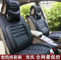雪佛兰科鲁兹乐风景程帝豪别克凯越君威专用皮汽车座套四季座椅套 价格:268.00