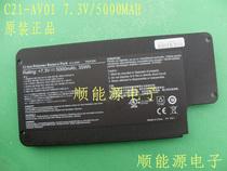 原装 方正/FOUNDER S370S S370 C21-AV01 笔记本电池 价格:638.00