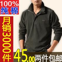 Afs/jeep长袖t恤衫 男装新款秋装 翻领纯色休闲男士长袖男t恤纯棉 价格:45.00