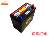 统一蓄电池电瓶45AH本田奥德赛丰田思域雅阁铃木五环内免费安装 价格:315.00