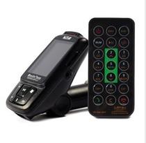 凯诺思 Z1R 4G 车载MP3发射器 彩屏+扩展+车载MP4 价格:165.00