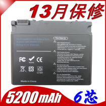 神舟 Q450X F233T F233 F4000 F5600 F3000 L1600 笔记本电池 价格:100.00