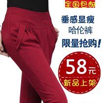 【天天特价】女装2013韩版潮大码休闲裤长裤 显瘦哈伦裤女裤子 价格:39.90