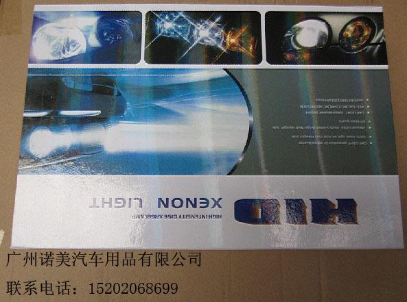 全顺 汽车远光/近光HID氙气灯套装 汽车大灯带安定器套装 价格:328.00