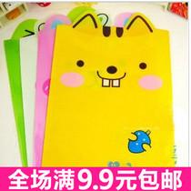 5039 韩国卡通A4文件袋 可爱彩色档案袋 收纳袋 防水袋 学习必备 价格:1.45
