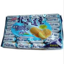 休闲零食 满99包邮 马来进口零食饼干 北海道牛奶味夹心 600G 价格:14.80