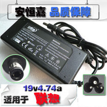 C461A C462A C466M E260e390 e43 C430A联想19v4.74a电源适配器 价格:30.00