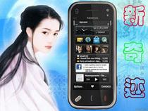 二手Nokia/诺基亚 N97MINI塞班智能手机 wifi 3g gps 微信 500万 价格:810.00