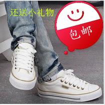 包邮秋季新款男女低帮系带帆布鞋韩版情侣鞋大码女板鞋平底鞋 价格:35.00