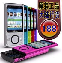 二手Nokia/诺基亚 6700S 国行 支持验证 送礼包 全国包邮 价格:188.00
