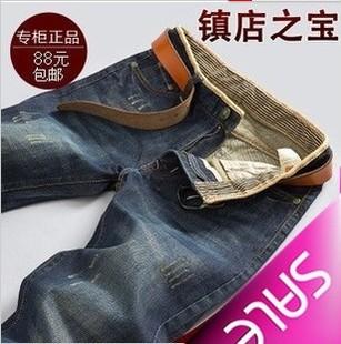 2013网络爆款levis男式高档牛仔长裤 男士直筒牛仔裤特价包邮 价格:79.20