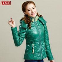 艾蓓怡 2013新款冬装棉袄 可拆卸2件套 修身显瘦立领保暖棉衣女 价格:278.00