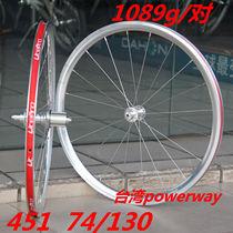 实体包安装 台湾powerway花鼓451轮组74/130开档2.0-1.5变径1089g 价格:1350.00