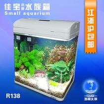 佳宝R138水族箱 办公家居生态鱼缸 玻璃鱼缸 江浙沪皖快递包邮 价格:179.00