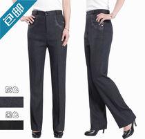 秋装款中年女式中腰直筒休闲长裤子 中老年女装妈妈裤商务休闲裤 价格:79.00