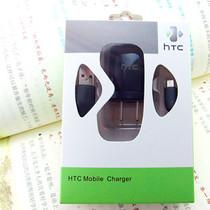 htc EVO Shift 4G Salsa充电器手机充电器原装万能充直冲 价格:22.50