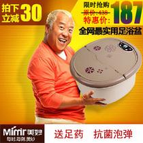 美妙MM-12E 抑菌足浴盆 深桶足浴器按摩加热 洗脚盆泡脚盆包邮 价格:218.00