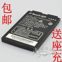 包邮!天语D172 D173 D175 D185 S585 S985原装手机电池\电板座充 价格:15.00