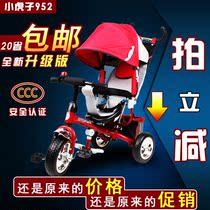 小虎子儿童三轮车高档脚踏车带推手儿童骑行车950/952升级版特价 价格:398.00