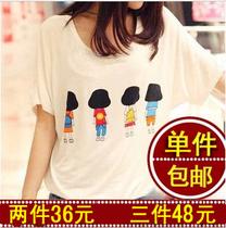 2013新款韩版女装大码短袖t恤女圆领宽松蝙蝠衫莫代尔棉特价包邮 价格:20.00
