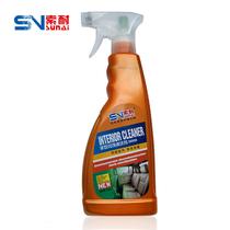 【会员购】进口 汽车皮革清洁剂 内饰清洗剂 真皮去污剂 价格:98.00